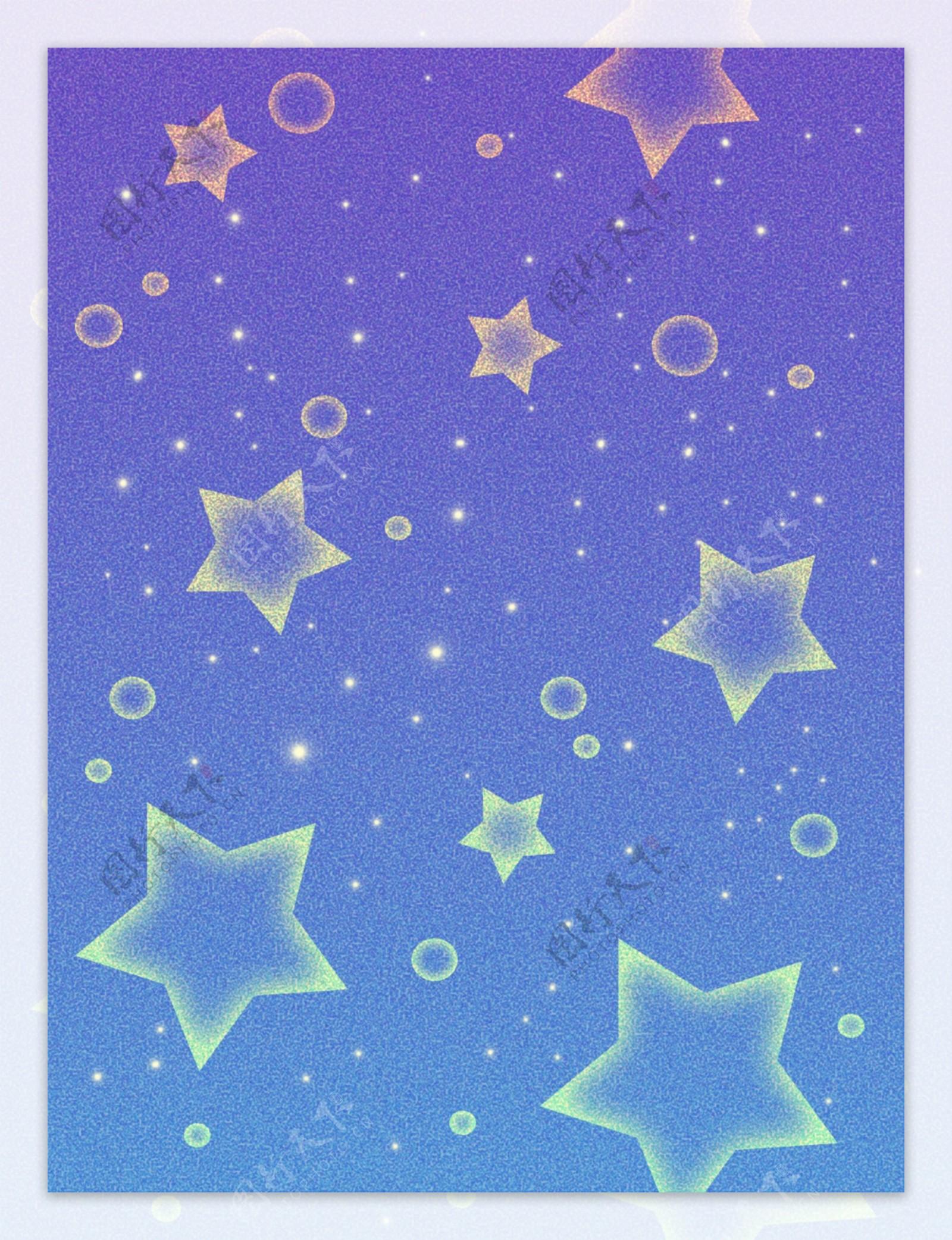 渐变色蓝紫色磨砂星星浪漫唯美通用背景